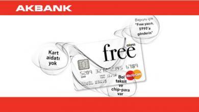 Photo of Akbank Aidatsız Kredi Kartının Özellikleri (Free Kart)
