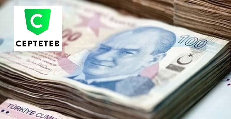 Cepteteb Gelir Belgesiz Kredi Başvurusu 2020