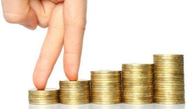 Photo of Banka Yatırım Hesabı Nedir? Hangi Bankadan Yatırım Hesabı Açmalı?