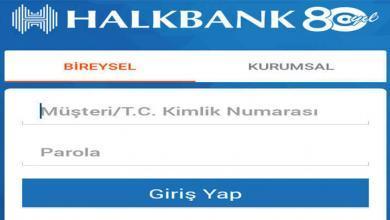 Photo of Halkbank İnternet Şubesi Şifre Alma Resimli Anlatım