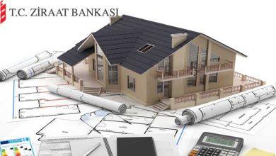 Photo of Ziraat Bankası İnşaat Tamamlama Kredisi 2019
