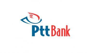 PTT İnternet Bankacılığı Şifre Alma 2020