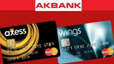 Photo of Akbank Kredi Kartı Başvurusu ve Aidatlar (Axess-Wings-Free)