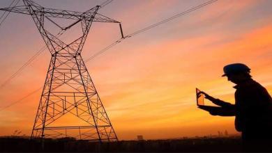 Elektrik Bağlantı Bedeli İadesi